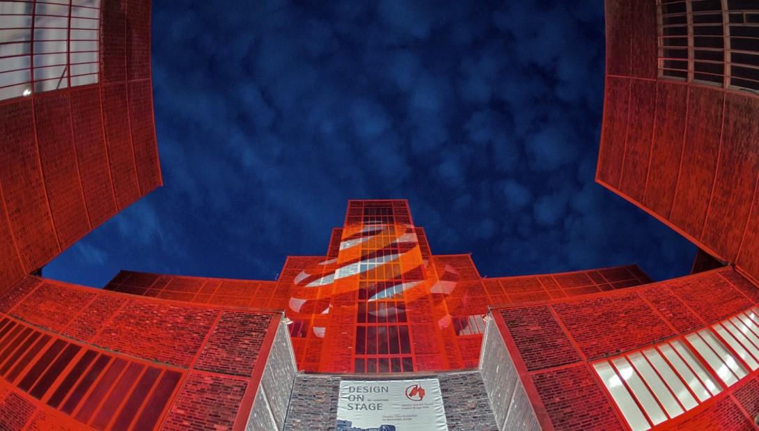 德國紅點博物館.jpg