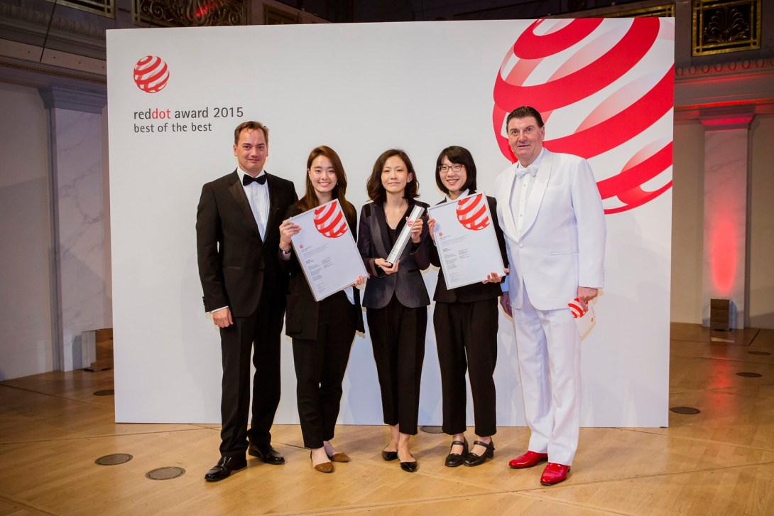 Red Dot Gala 2015 Junior Prize Blind Navi