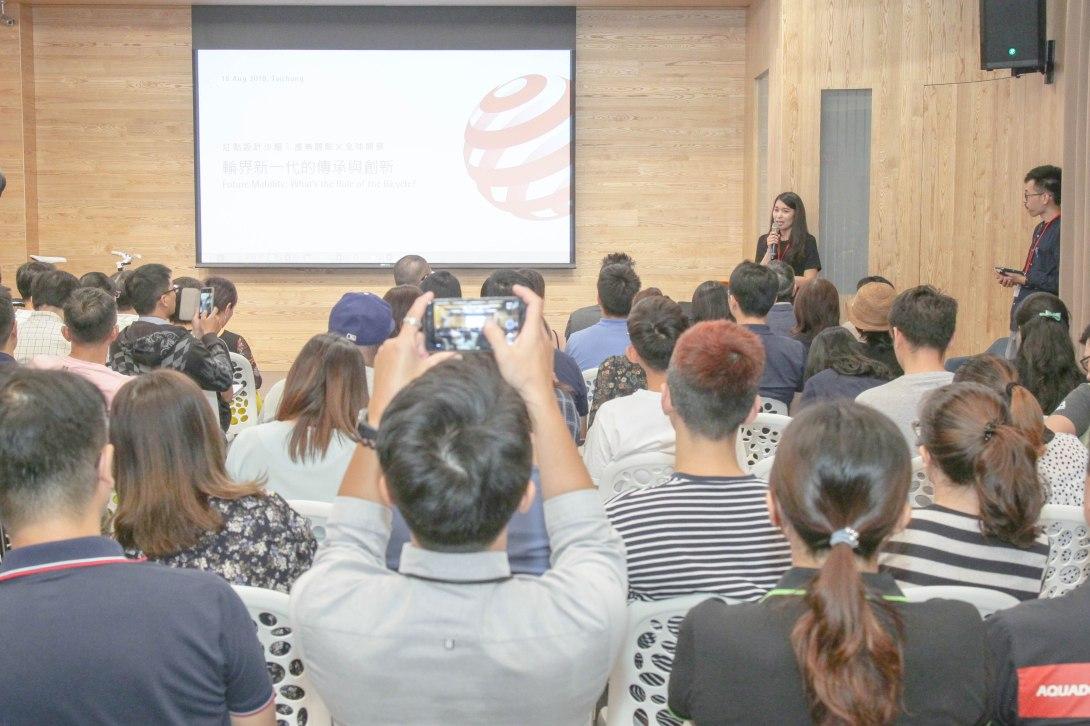 紅點設計沙龍-輪界新一代的傳承與創新,吸引眾多業內人士參與